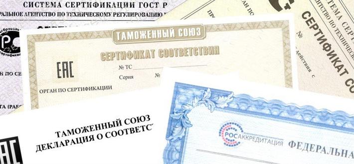 Четверова Татьяна Борисовна