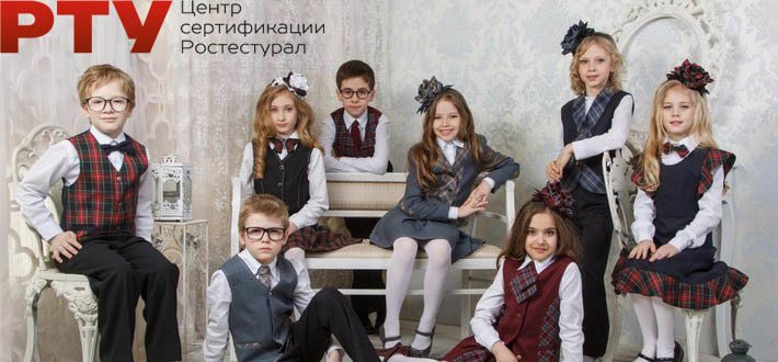 Буйская Татьяна Петровна