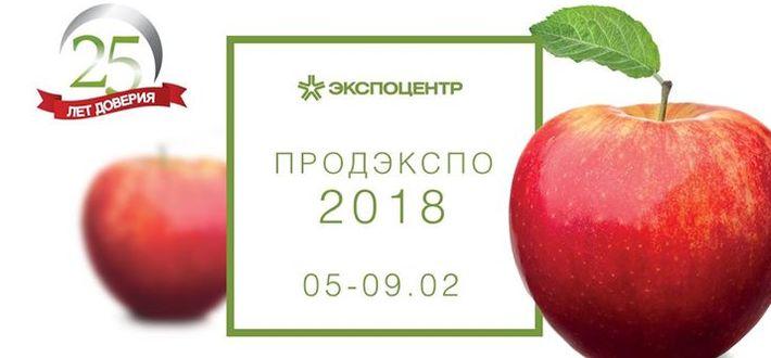 Овчинникова Екатерина Игоревна