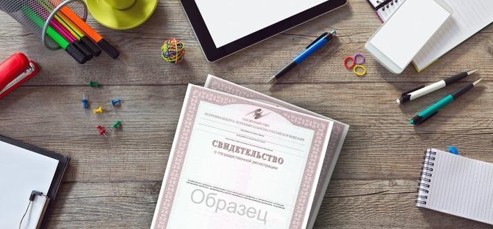 Специалист по сертификации