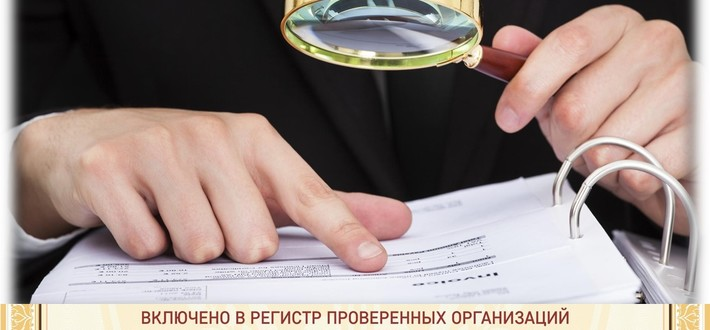 Картинки по запросу Сертификат РПО