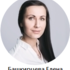 Кутлуева Алёна Александровна
