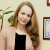 Спорягина Ирина Сергеевна