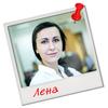 Кутлуева (Башкирцева) Елена Александровна