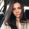 Кривцова Алина